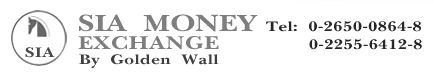 Best Today Currency Money Exchange Rate and Money Exchange Service at SIA Money Exchange