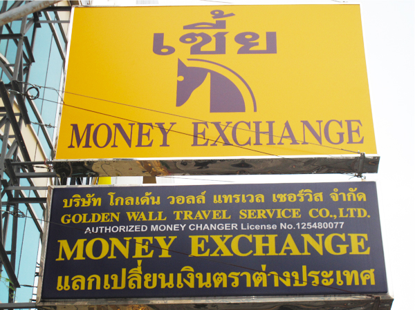 SIA MONEY EXCHANGE